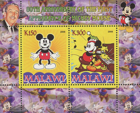 Malawi Walt Disney Mickey Mouse Cartoon Piano Sov. Sheet of 2 Stamps Mint NH