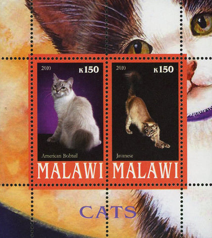 Malawi Cat Pet American Bobtail Javanese Souvenir Sheet of 2 Stamps Mint NH
