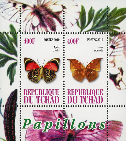 Butterfly Insect Agrias Claudia Anea Archinoda Souvenir Sheet of 2 Stamps M