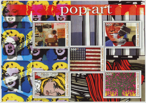 Pop Art USA Marylin Monroe Washington Souvenir Sheet of 5 Stamps Mint NH