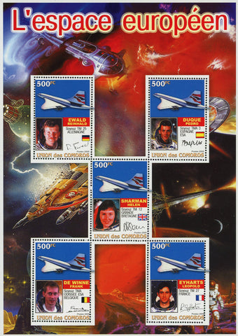 Eupopean Astronaut Space Ship Moon Galaxy Sov. Sheet of 5 Stamps MNH
