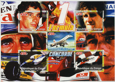 Congo Formula 1 F1 Concorde Airplane Transportation Sov. Sheet of 5 Stamps Mint