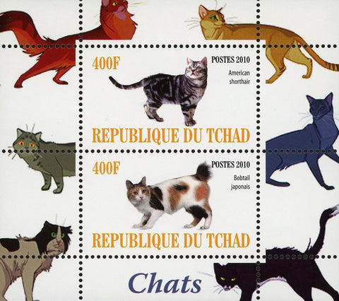 Chad Cat Pet Domestic Animal Bobtail Souvenir Sheet of 2 Stamps Mint NH