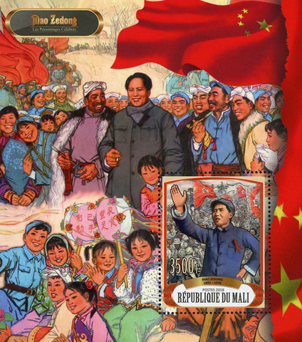 Mao Zedong China Historical Figure Souvenir Sheet Mint NH