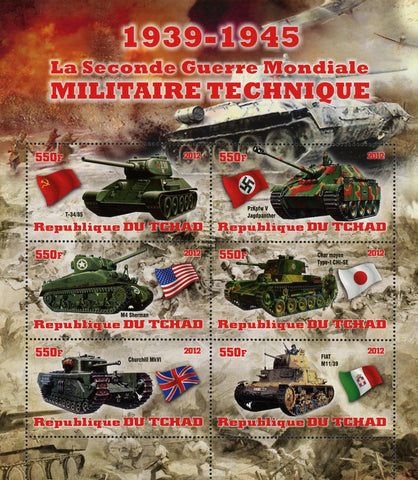 WW2 Second World War Militar Technique Souvenir Sheet of 6 Stamps Mint NH