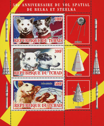 Spatial Flight Dog Belka Strelka Space USSR Souvenir Sheet of 3 Stamps Mint