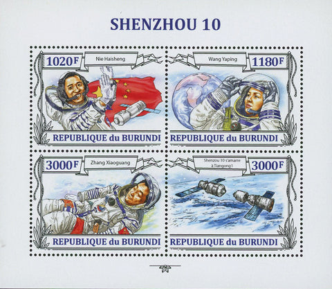 Shenzhou 10 Spacecraft Astronaut Souvenir Sheet of 4 Stamps Mint NH
