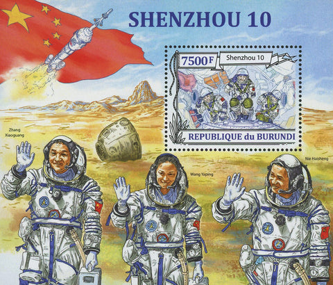 Shenzhou 10 Spacecraft Astronaut Transportation Souvenir Sheet Mint NH