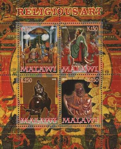 Malawi Religious Art sacred Art Statue Figurine Painting Souvenir Sheet of 4 Sta