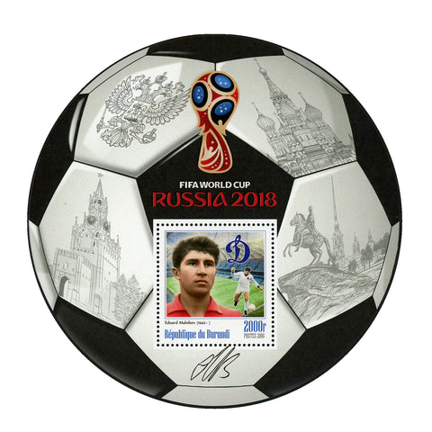FIFA World Cup Russia 2018 Soccer Player Eduard Malofeev Sport Souvenir MNH