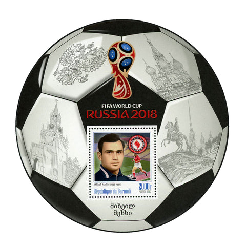 FIFA World Cup Russia 2018 Soccer Player Mikhail Meskhi Sport Sov. MNH