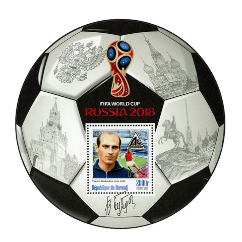 FIFA World Cup Russia 2018 Soccer Player Valentin Bouboukine Sport Souvenir MNH