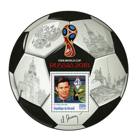 FIFA World Cup Russia 2018 Soccer Player Lev Yachine Sport Souvenir MNH