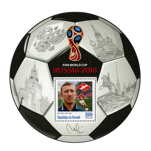 FIFA World Cup Russia 2018 Soccer Player Igor Netto Sport Souvenir Sheet MNH