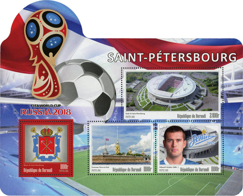 FIFA World Cup Russia 2018 Soccer Stadium Arena Saint Petersbourg Sport Sov. MNH