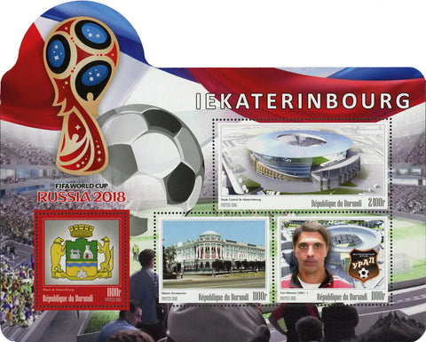 FIFA World Cup Russia 2018 Soccer Stadium Arena Iekaterinbourg Sport Sov. MNH