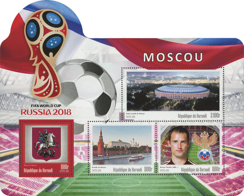 FIFA World Cup Russia 2018 Soccer Stadium Arena Moscou Loujniki Sport Sov. MNH