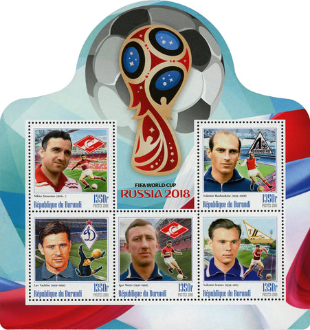 FIFA World Cup Russia 2018 Soccer Bouboukine Ivanov Sport Sov. MNH