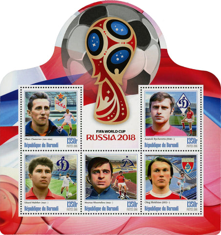 FIFA World Cup Russia 2018 Soccer Blokhine Malofeev Sport Sov. MNH
