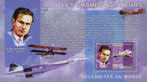 Congo Famous Aviator Jean Mermoz Aviation Airplane Souvenir Sheet Mint NH