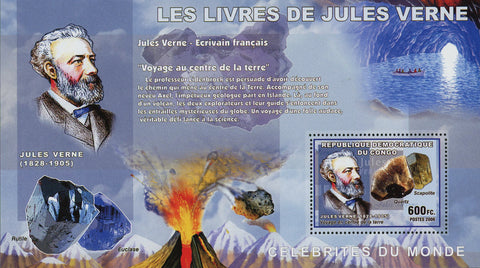 Jules Verne Travel To The Center Of The Earth Souvenir Sheet Mint NH