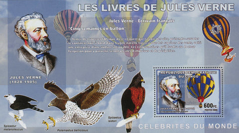 Jules Verne Five Weeks In A Balloon Book Writer Souvenir Sheet Mint NH
