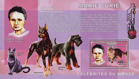 Marie Curie Cat Dog Science Famous Women Souvenir Sheet Mint NH