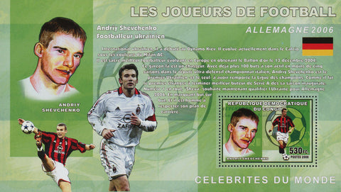 Football Soccer Player Andriy Shevchenko Sport Souvenir Sheet Mint NH