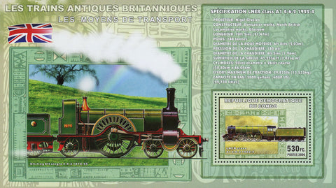 Congo Antique English Train LNER class A1 4-6-2 Transportation Sov. Sheet Mint N