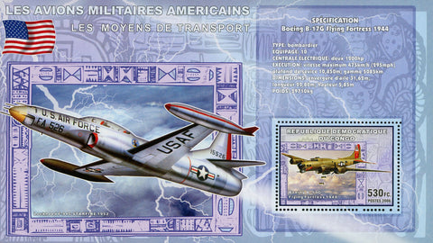 Congo American Militar Airplane USA Boeing B-17G Transportation Sov. Sheet Mint