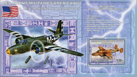 American Militar Airplane USA North American B-25H Transportation Sov. Sheet MNH