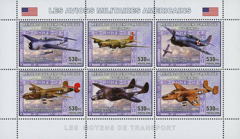 American Militar Airplane  Transportation Souvenir Sheet of 6 Stamps MNH