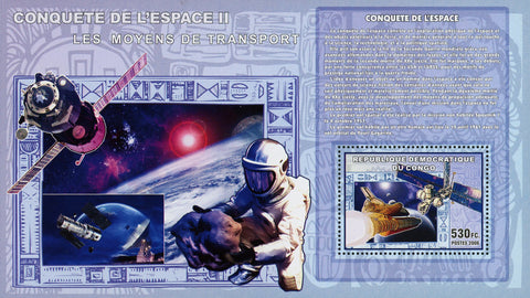 Space Conquer Transportation Astronaut Souvenir Sheet Mint NH