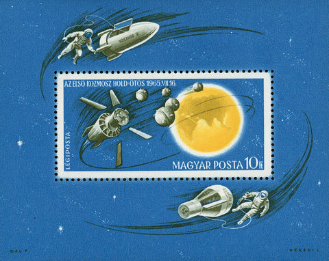 Hungary Space Satellite Rocket Earth Astronautics Souvenir Sheet Mint NH