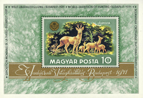 Hungary C313 Deer Hunting Wild Animal Souvenir Sheet Mint NH