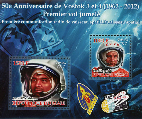 Vostok 3 & 4 Satellite Space Astronautics Souvenir Sheet of 2 Stamps Mint N