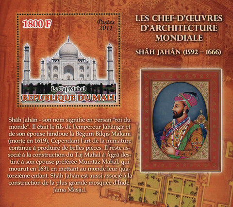 World Architectural Masterpiece Shah Jahan Taj Mahal Souvenir Sheet Mint NH