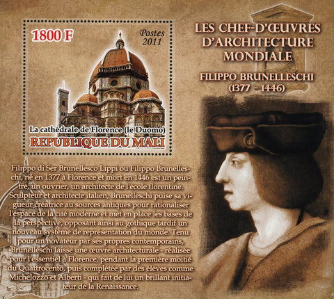 World Architectural Masterpiece Filippo Brunelleschi Souvenir Sheet Mint NH