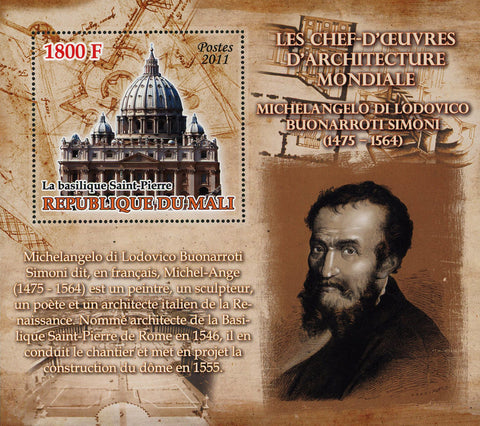 World Architectural Masterpiece Michelangelo Di Lodovico Souvenir Sheet Min