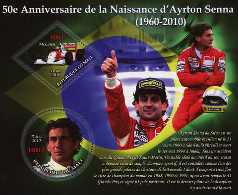 Ayrton Senna Formula 1 F1 Automobile Sport Souvenir Sheet of 2 Stamps Mint