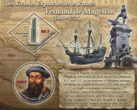 Navigators Fernand de Magellan Lighthouse Sov. Sheet of 2 Stamps MNH