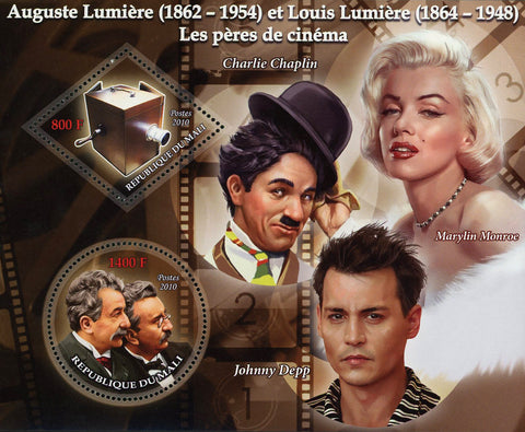 Auguste and Luis Lumiere Cinema Fathers Sov. Sheet of 2 Stamps MNH
