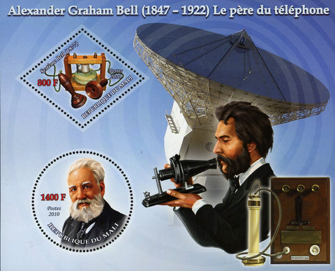 Alexander Graham Bell Science Telephone Souvenir Sheet of 2 Stamps Mint NH