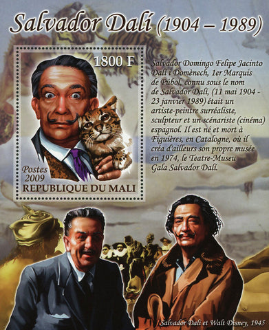 Salvador Dali Artist Painter Walt Disney Souvenir Sheet Mint NH