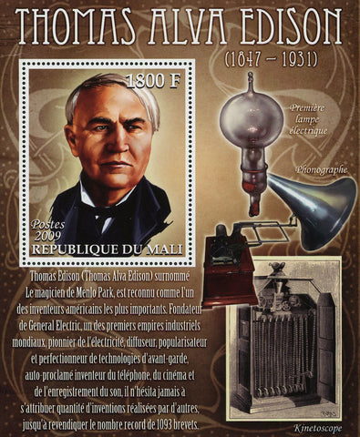 Thomas Alva Edison First Electric Lamp Science Souvenir Sheet Mint NH