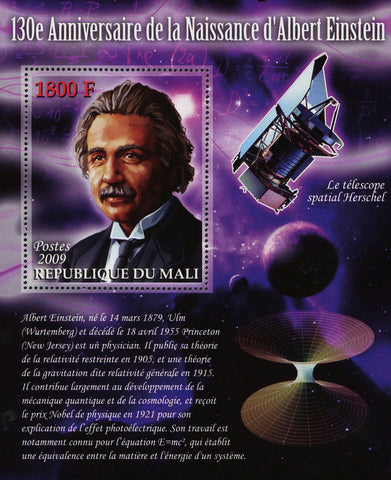 Albert Einstein Space Hershel Telescope Science Souvenir Sheet Mint NH