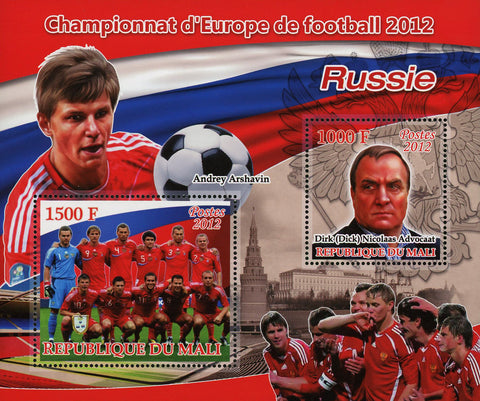 Soccer European Championship 2012 Russia Sov. Sheet of 2 Stamps MNH