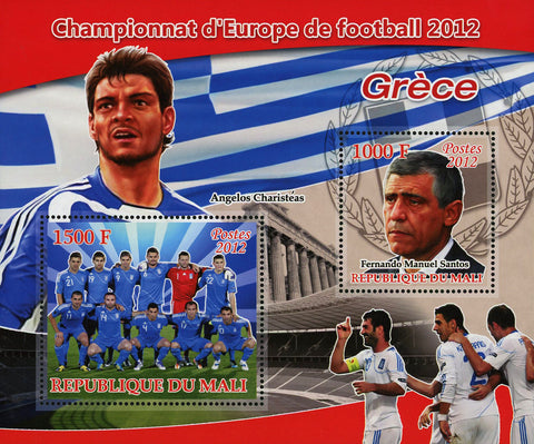 Soccer European Championship Greece Angelos Charisteas Sov. Sheet of 2 Stam