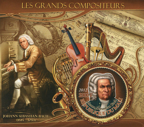 Great Composer Johann Sebastian Bach Famous Music Sov. Sheet of 2 Stamps MN