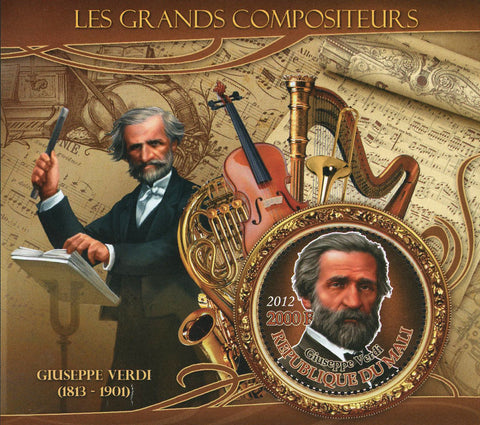 Great Composer Giusepe Verdi Famous Music Sov. Sheet of 2 Stamps MNH